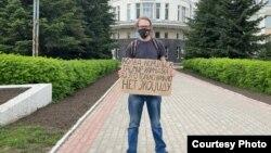 Евгений Корсак на пикете. Фото: Дарья Порядина
