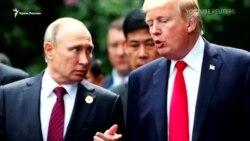 Крымчане ждут решения визовой проблемы от встречи Путина и Трампа (видео)