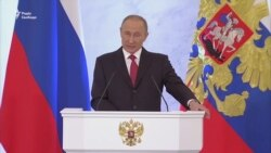 Путін: Росія готова до співпраці з США на рівноправній і взаємовигідній основі (відео)