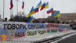 У Харкові пікетували на підтримку російської мови