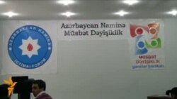 Gənclər hərəkatı ilə ictimai forum razılaşdı