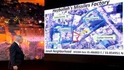 افشاگری نتانیاهو در مورد انبار راکت حزبالله در بیروت