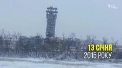 Вежа Донецького аеропорту. Останній день (відео)