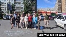 Группа поддержки нарисовала рисунок с призывом к Андрею Боровикову