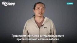 Активисты Кыргызстана рассказывают о конституционной реформе с помощью соцсетей