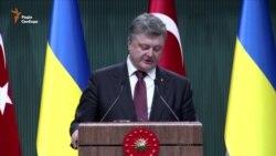 Президенты Украины и Турции выступили за объединение усилий для возвращения Крыма (видео)