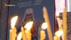 Primii sfinți moldoveni