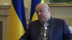 Геннадій Москаль про громадян України різних національностей