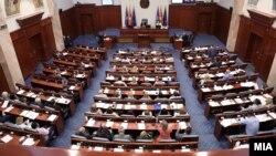 Седница на Собранието