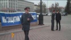 В Иркутске прошли митинги в защиту Байкала