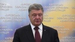 Порошенко закликав Верховну Раду ухвалити закон про спецконфіскацію
