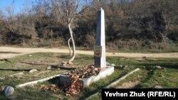 Могила безымянных защитников Севастополя времен Второй мировой