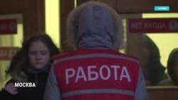 """""""Каждый день минимум раз сталкиваешься с полицией"""": в России власти снова начали охоту на трудовых мигрантов"""