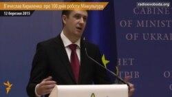 В'ячеслав Кириленко про 100 днів роботи Мінкульту