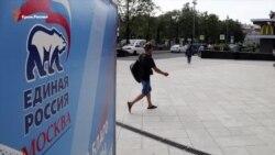 Что случилось с «Левада-центр» за 2 недели до выборов в России (видео)