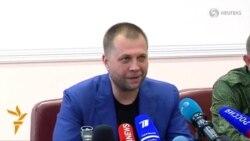 «Я прийшов в Донецьк як антикризовий менеджер» – Бородай
