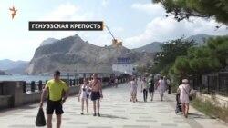 Крымская крепость на коралловом рифе (видео)