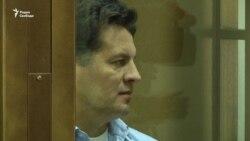 Мосгорсуд признал законным арест Романа Сущенко