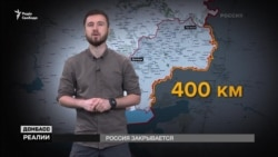 Росія відгороджується від бойовиків «ЛНР» і «ДНР» стіною
