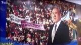 Назарбаев Астананын атын өзгөртүүгө каршы