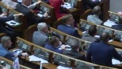 Момент голосування за закон про антикорупційний суд в Раді – відео