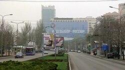 Боевики отбирают «бесхозное» жилье и вещи у жителей Донецка, которые уехали из города (видео)