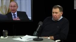 """Андрей Илларионов: """"Есть выход из колеи"""""""