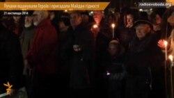Лучани вшанували Героїв і пригадали Майдан гідності
