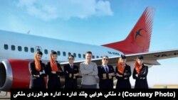 آرشیف، شماری از پیلوتها و خدمههای پرواز زن در افغانستان