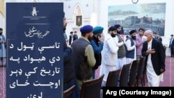 دیدار محمد اشرف غنی رئیس جمهوری افغانستان با شماری از افغان های هندو و سیک که از هند دوباره به کشور برگشته اند.