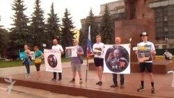В Кирове прошли акции в поддержку митингующих в Хабаровске