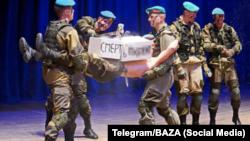 Фотографија од претставата на рускиот кадети во Јарослав, објавена на социјалните мрежи