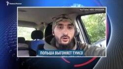 Видеоновости Кавказа 24 декабря