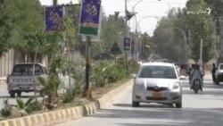 بلوچستان حکومت د راتلونکي مالي کال بجټ وړاندې کړ