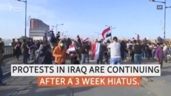 Demonstrators In Baghdad Protest Against Iran's Influence