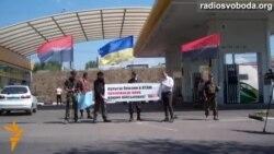 У Дніпропетровську пікетують АЗС «спонсорів сепаратизму»