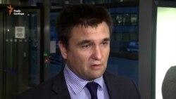 Росія пропонує Україні приєднатися до її санкцій проти ЄС – Клімкін