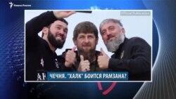 Видеоновости Кавказа 10 января