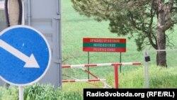 Imagine generică, un așa-zis punct vamal de la granița cu Ucraina