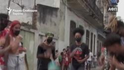 Со кубански танц на улица до интернет слава