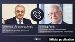 Министр иностранных дел Армении Зограб Мнацаканян (слева) и верховный комиссар ЕС по иностранным делам и политике безопасности Жозеп Боррель