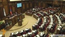 «Եվրանեսթի» համանախագահները կարևորում են Հայաստանում վստահելի քաղաքական համակարգի ստեղծումը