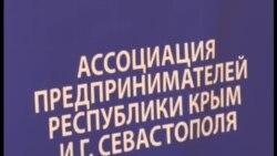 Төмән өлкәсе татар эшмәкәрләре 2015 елның маенда Кырымда