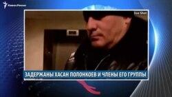 Видеоновости Северного Кавказа за 6 декабря