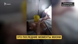 В Туркменистане 14-летнего дзюдоиста до смерти избили за отказ проиграть курсанту МВД