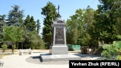 Памятник Греческому легиону