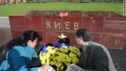 Цветы для города-героя Киева