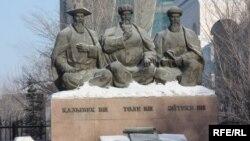 Памятники символам справедливого правосудия, известным казахским биям (судьям) Казыбек би, Толе би и Айтеке би. Перед зданием городского суда Астаны.