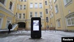 Памятник Стиву Джобсу в виде iPhone в Санкт-Петербурге, 10 января 2013 г.