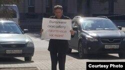 Акция протеста у здания Алтайохранкультуры в Барнауле